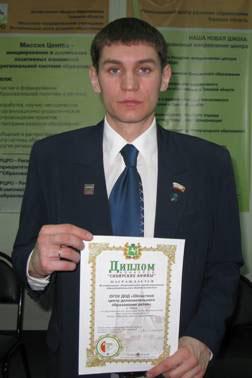 Летняя Школа 2 1 - Ката на 3 даны!   Новосибирская